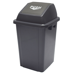 Swing_Box_Home_Garden_Kitchen_Garbage_Plastic_Trash_Bin